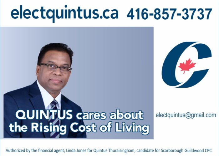 Quintus Cost of living Ad r2