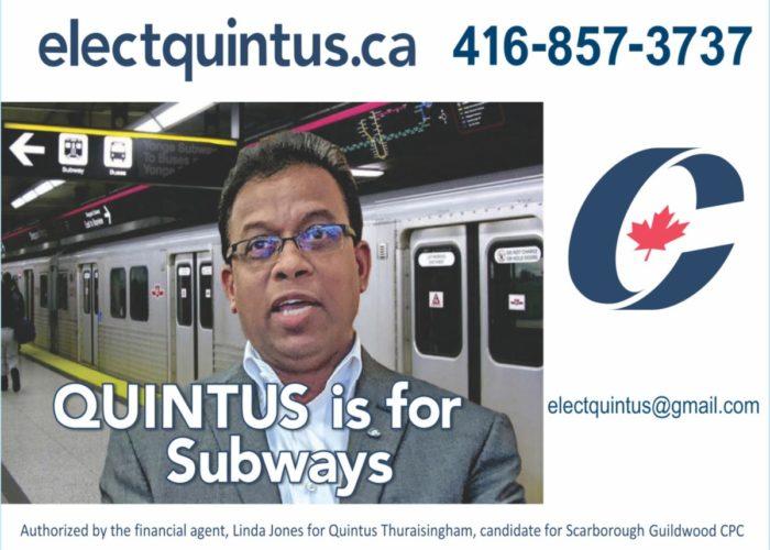 Quintus for Subway r2